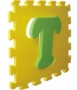 ABCD FM929 puzzle , 26ks Flip Flop pěnové spojovatelné desky, síla 1,4cm:  ()