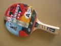 Pálka stolní tenis G. Dragon 3* 90301:  ()