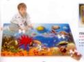 PN110P Moře puzzle pěnová skládačka hračka -